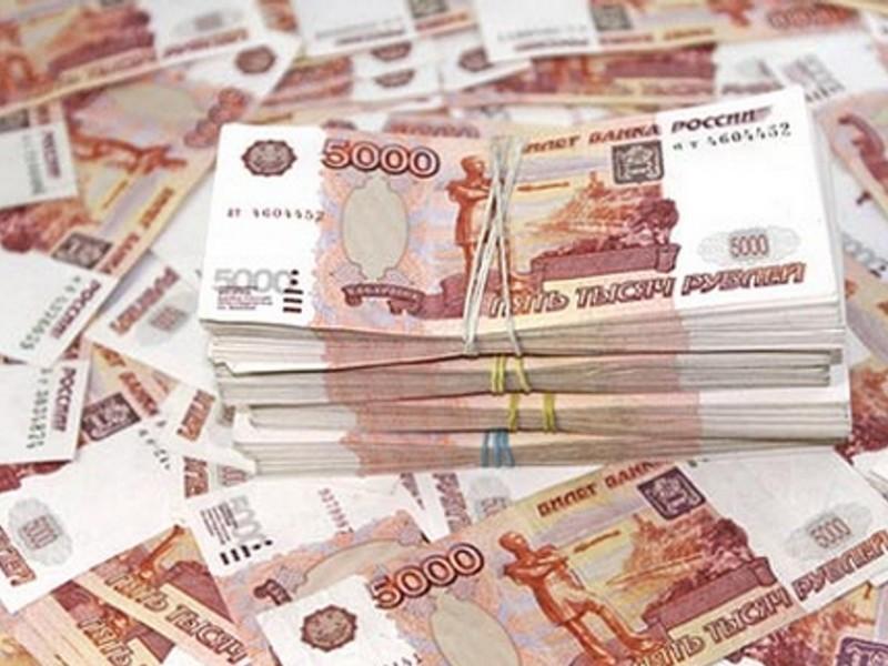 Гражданин Климовского района должен вернуть практически млн руб. «чернобыльской» компенсации