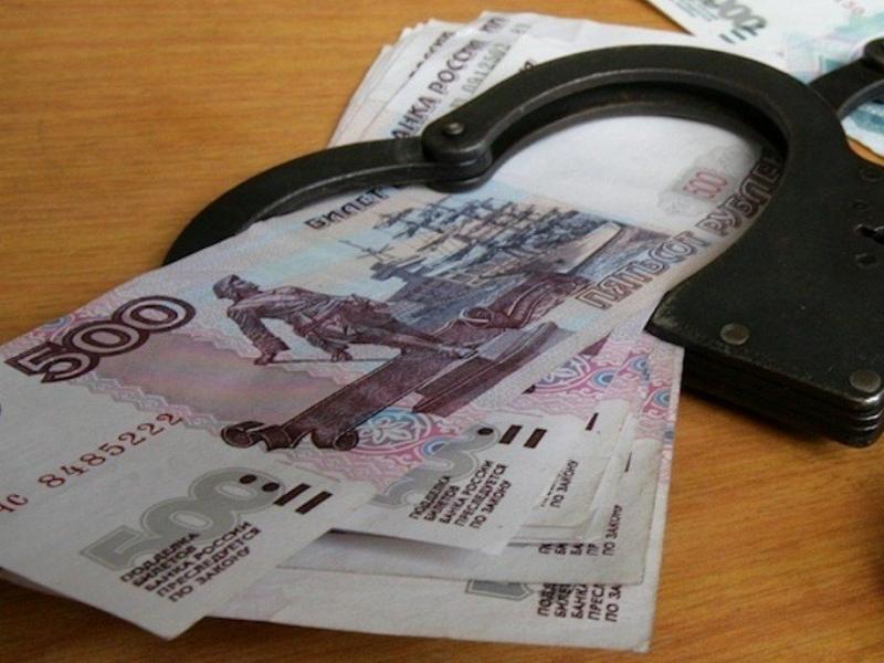 ВУнече сотрудница банка прикарманила 50 тыс. руб. клиента