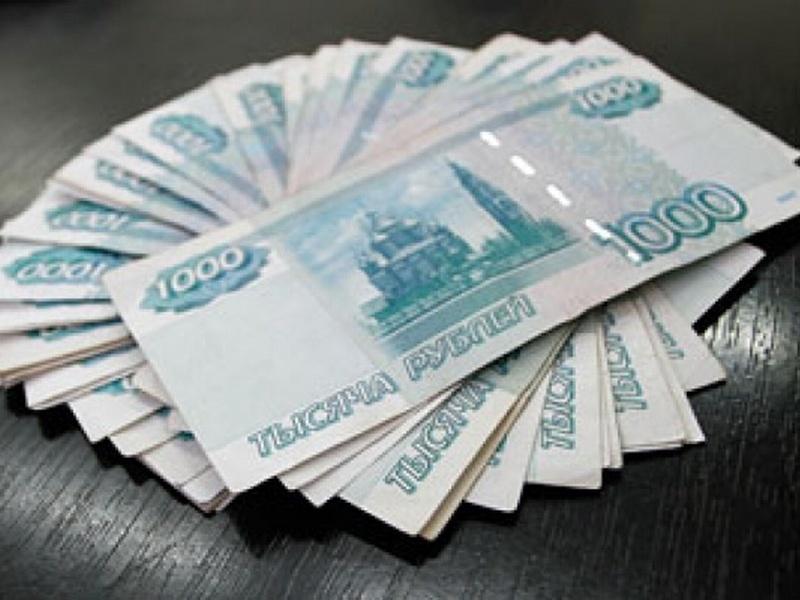 Гражданин Трубчевского района похитил узнакомого 70 тыс. руб. идва мобильника