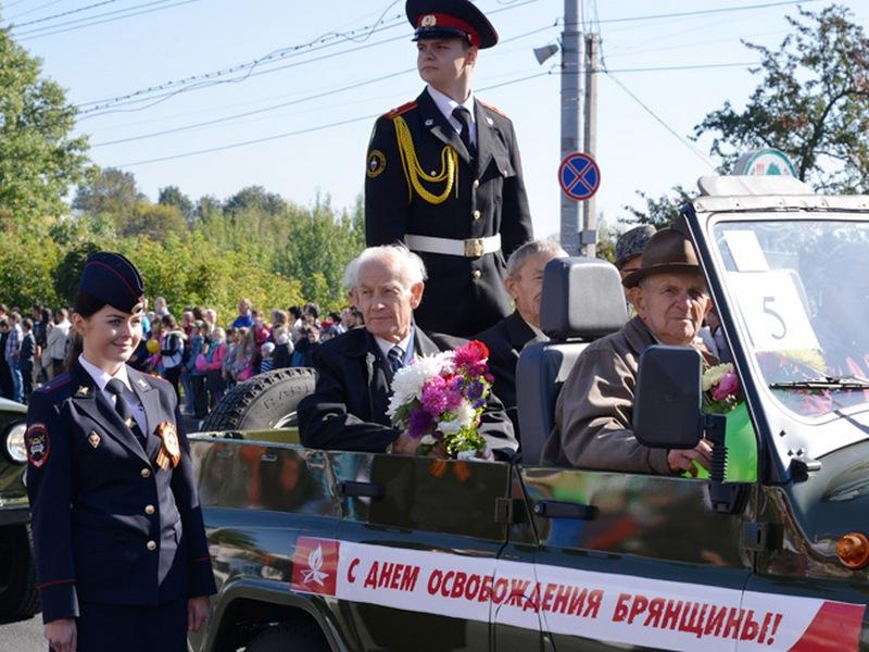 ПоБрянску вДень города прошёл Парад поколений