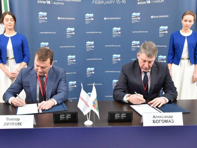 ВБрянской области запустят кожевенный проект