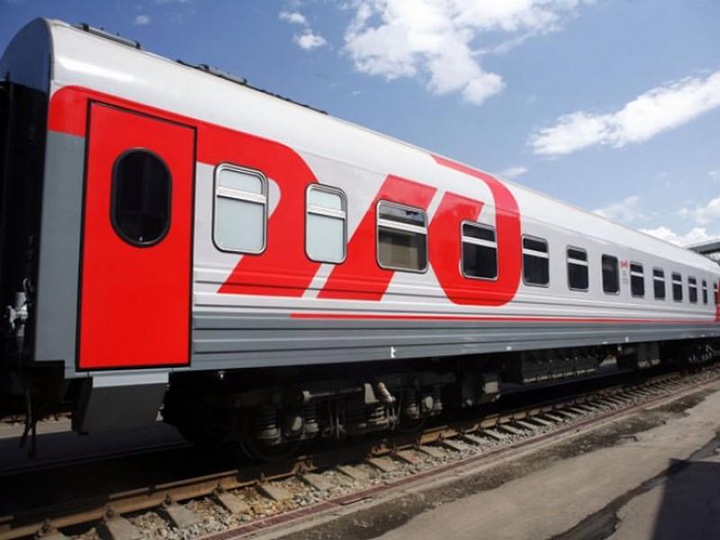 ИзУфы в столицу России пустят дополнительные поезда
