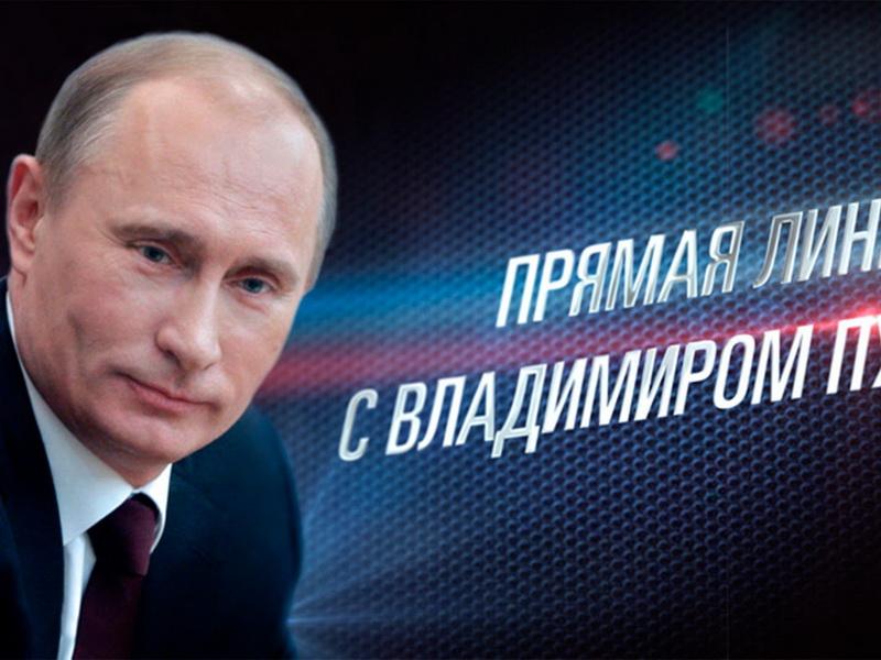 Песков рассказал об«отпечатке» предвыборной кампании напресс-конференцию В. Путина
