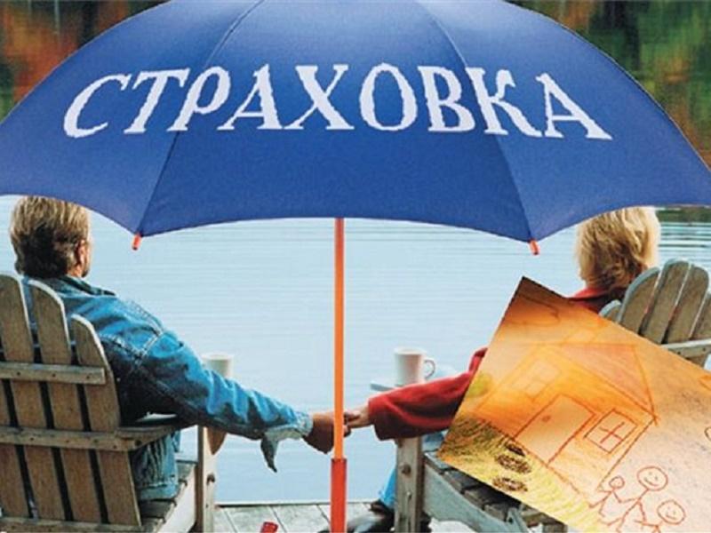 ВАстрахани продавали поддельные полисы ОСАГО