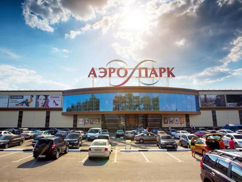 магазины одежды в брянске в аэропарке быстрый кредит на карту украина vam-groshi.com.ua